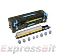 Ремкомплект совм. для HP LJ 9000/9050/9040, Maintenance Kit